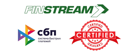 FinStream is a certified NSPK's SBP fast payment system vendor